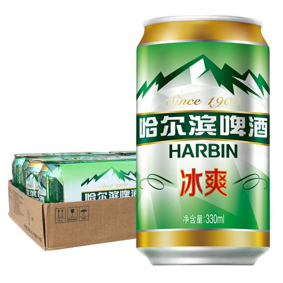 包邮哈尔滨冰爽听装啤酒330ml*24 拉罐装 哈啤哈尔滨啤酒