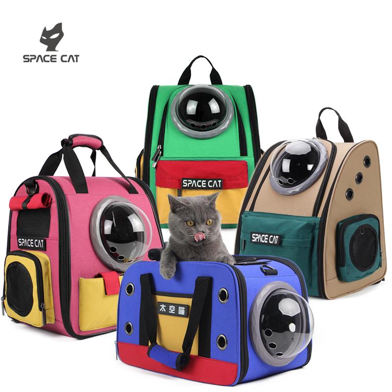 太空喵寵物艙包外出便攜貓背包狗狗箱背書包雙肩貓咪籠子外帶貓包