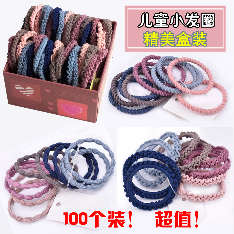Korean version candy color childrens basic hair and rubber band baby cute does not hurt the hair, small hair circle girl simple Headband
