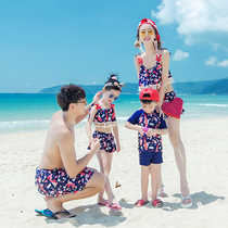 Parent-child swimsuit steel strap split skirt Three-piece set of boys and girls swimwear hot spring Beach pants