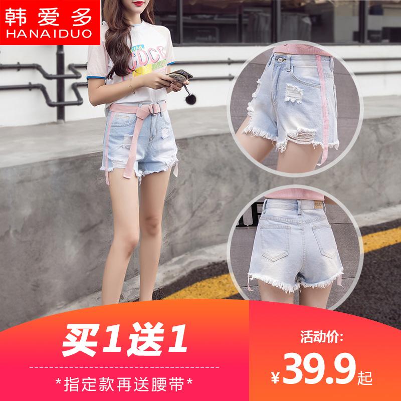 韩爱多2018韩版女装夏季新款直筒显瘦运动风破洞牛仔短裤百搭潮流