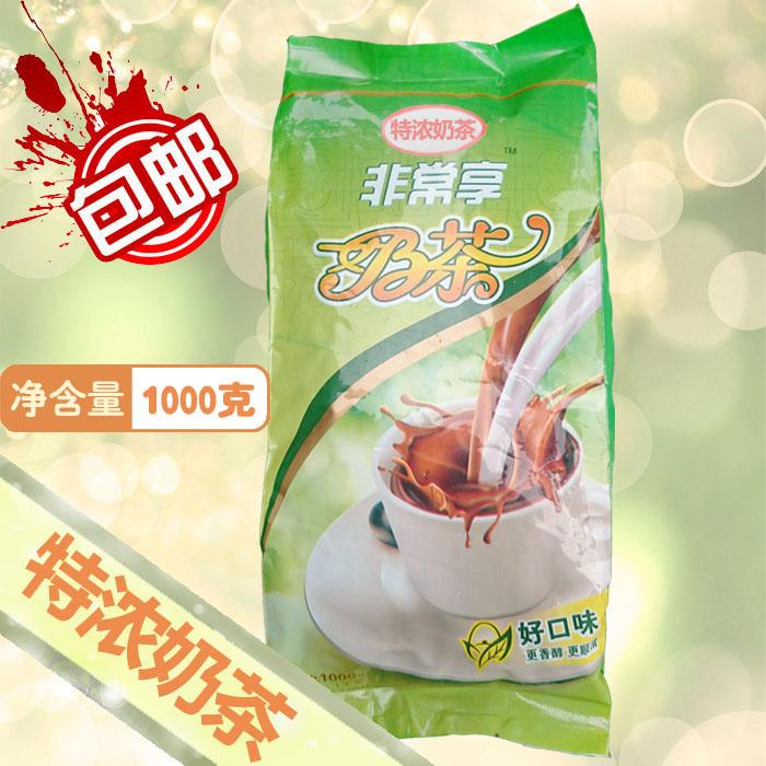 Купить сырье автоматическая доставка устройство специальный концентрированный молочный чай порт стиль молочный чай кофе напитки машина оснащена рукав оригинальный материал