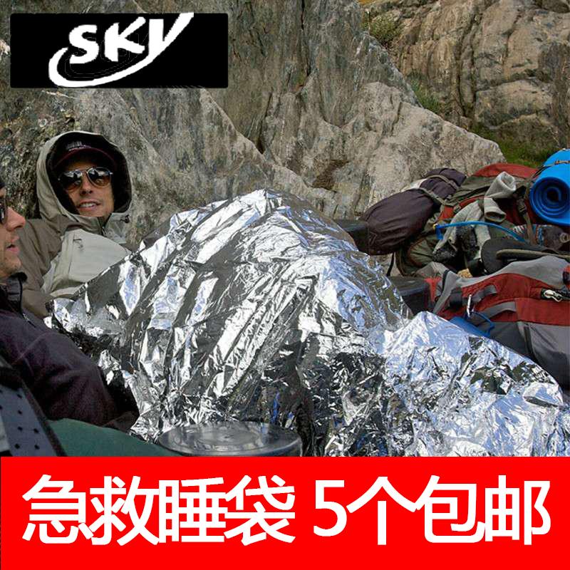 户外保温急救睡袋救生工具反光应急睡袋太空毯保暖袋地震应急包