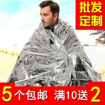 户外保温救生毯便携急救毯保暖防晒太空毯救生工具应急马拉松越野