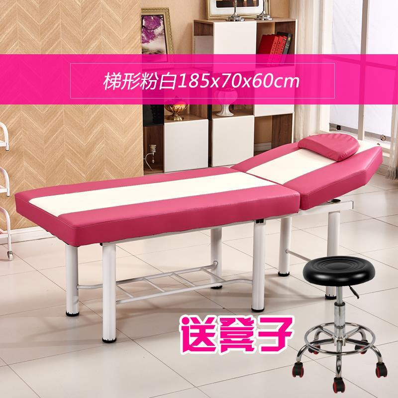 。美容床美容院专用实折叠艾灸美体按摩推拿床家用火疗床批�l