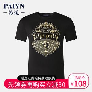 双丝光棉夏季装2020新款短袖T恤男男士圆领情侣休闲体恤潮流潮牌