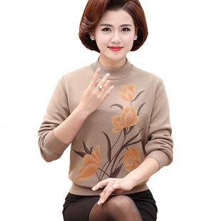 妈妈冬装毛衣中年女保暖上衣中老年人加绒加厚洋气新款长袖打底衫