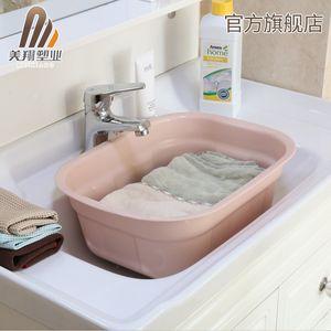 家用长方形塑料洗脸盆加厚加深大容量大号洗衣服盆洗澡盆子