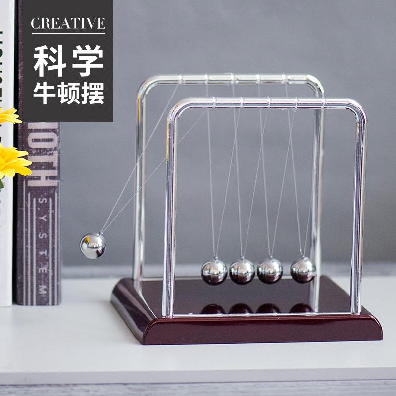 牛顿摆球撞球非永动机办公室书房桌面摆件装饰工艺品创意家居客厅