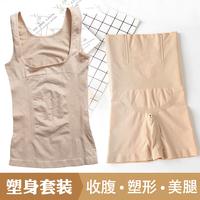 塑身衣收腹裤套装束腰塑形燃脂塑身上衣美体束身收腹神器分体套装