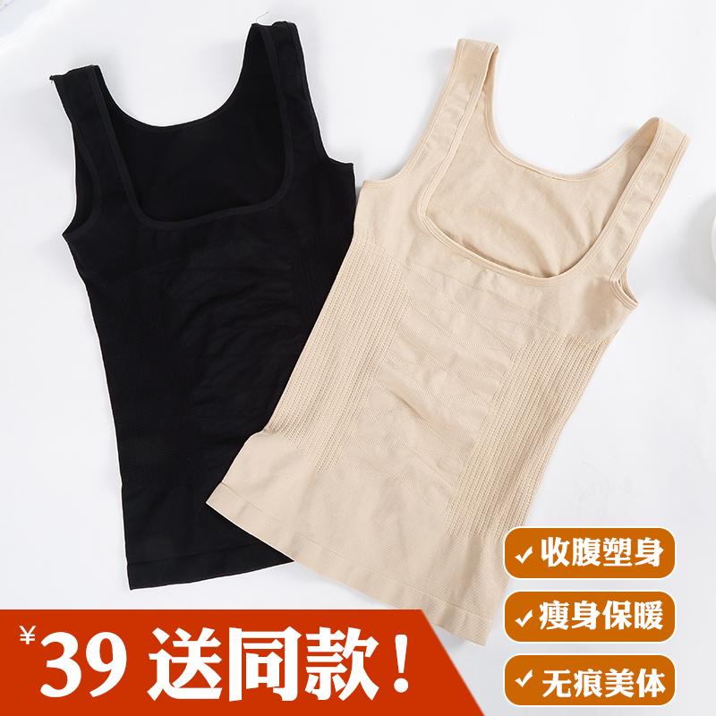 塑身上衣女收腹衣服瘦身塑形美体燃脂薄款束腰产后束身塑身背心