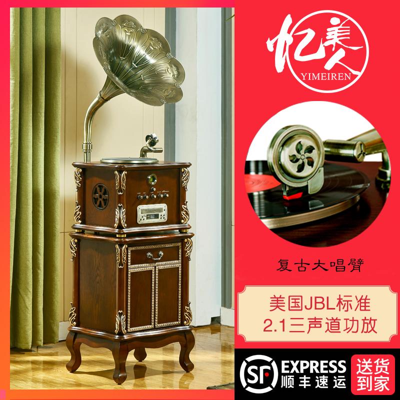 忆美人T605实木纯铜大喇叭涡轮唱臂留声机黑胶唱片机lp电唱机