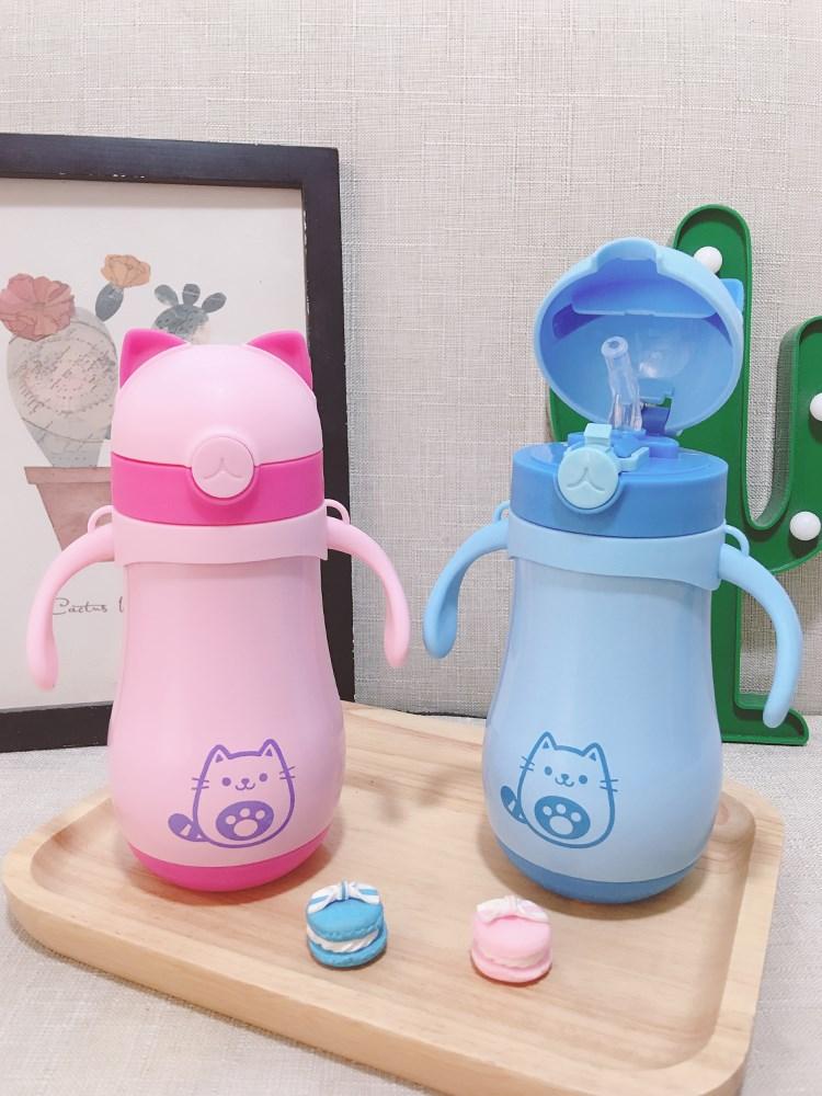 保温水壶冲奶喝水吸管训练学饮杯限时2件3折