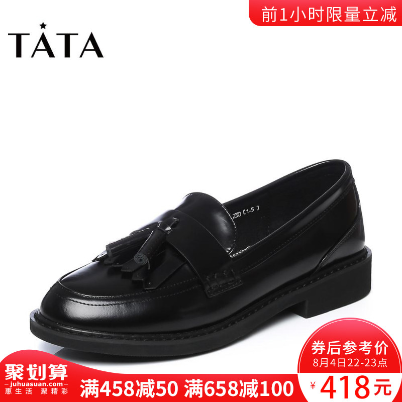 Tata/他她女鞋2018秋季新款英��流�K�犯P�方跟平底�涡�S3A37CM8