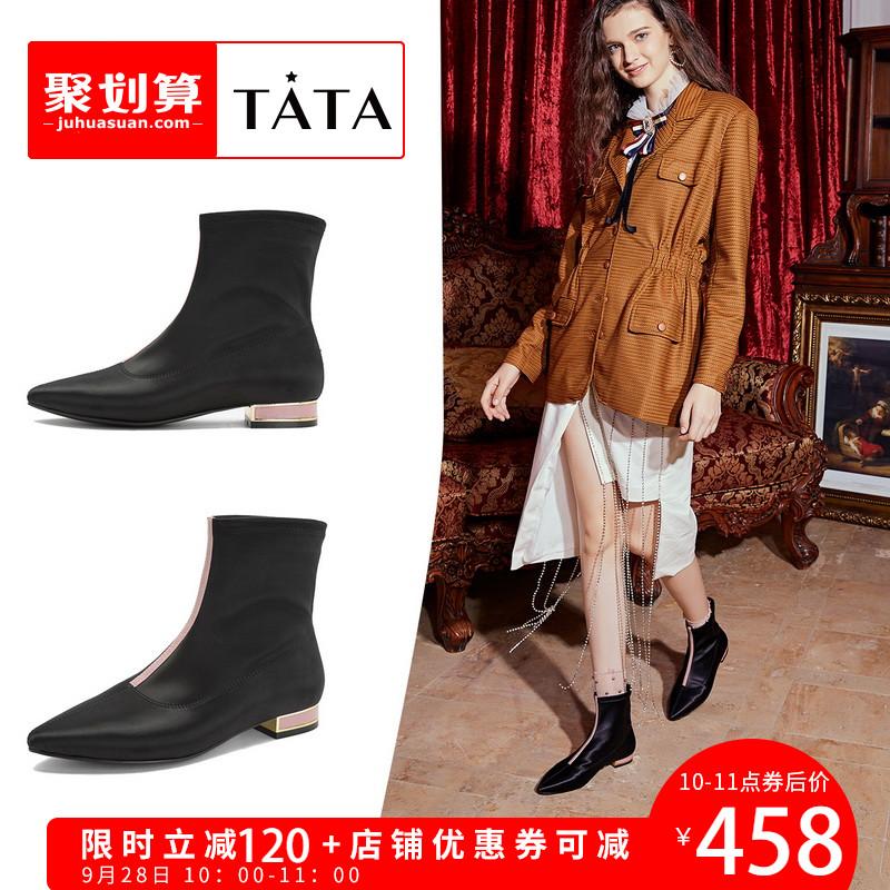 [淘宝预售]Tata/他她2018冬拼接尖头方跟套筒女短靴DSB18DD8