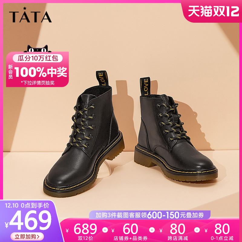 WUZ01DD0冬时尚马丁靴显脚小英伦风圆头高帮女短靴新2020他她Tata