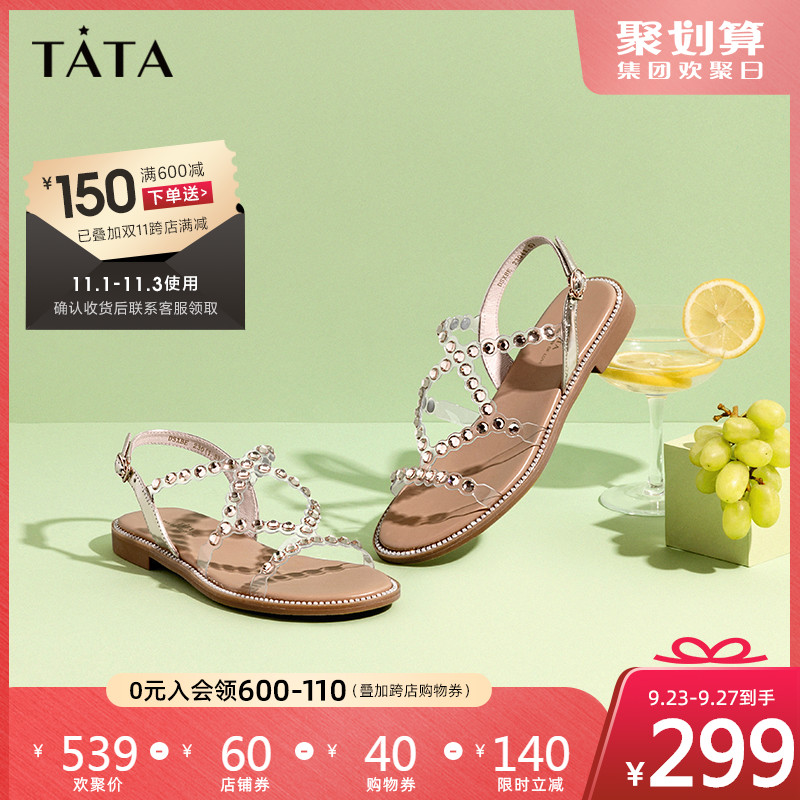 Tata/他她2020夏新款带钻时尚一字带凉鞋女平底鞋仙女风DSXBEBL0