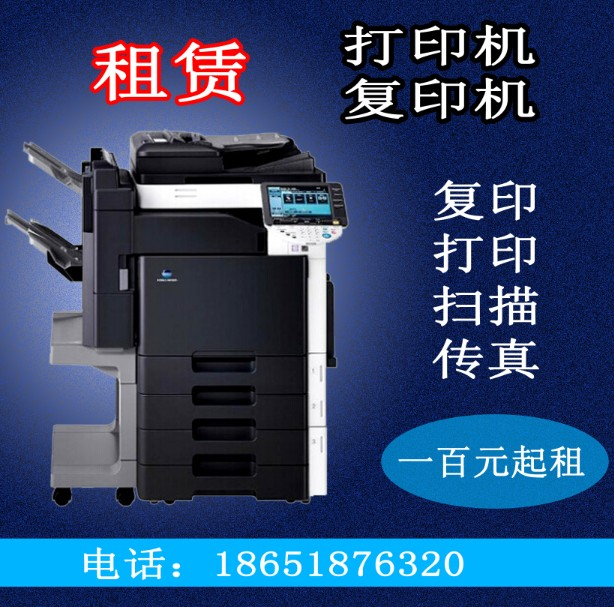Rental Kyocera 5050 4050 3050 copier multi function print copy color scan Chinese operation interface