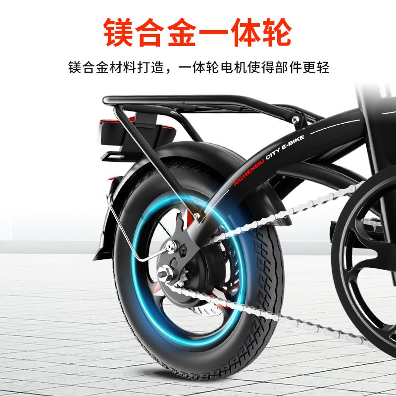 手慢无电动助力变速自行车车筐折叠连接线