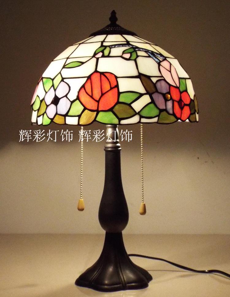 欧式ティファニースタンド田園バラ色ガラス寝室書斎高級会所装飾工芸電気スタンド