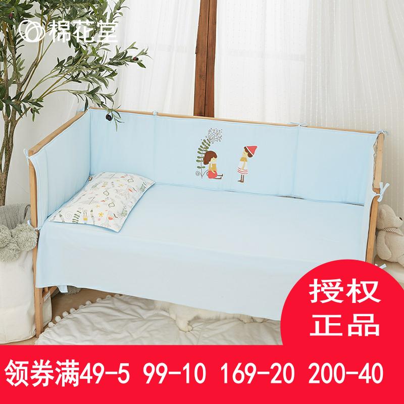 Постельные принадлежности для кроватки Артикул 602760367295