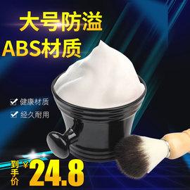 新品防过敏剃须刮胡刷软毛 老式 木质剃须刷套装防溢胡皂碗刷子