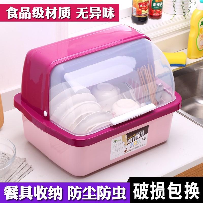 放碗柜塑料家用厨房沥水碗架装餐具