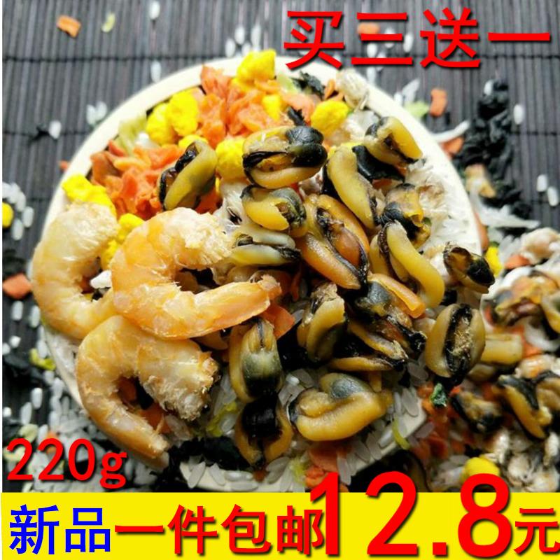 包邮海鲜粥原料海虹虾仁珍珠蟹220g套餐原料组合学生宿舍营养粥