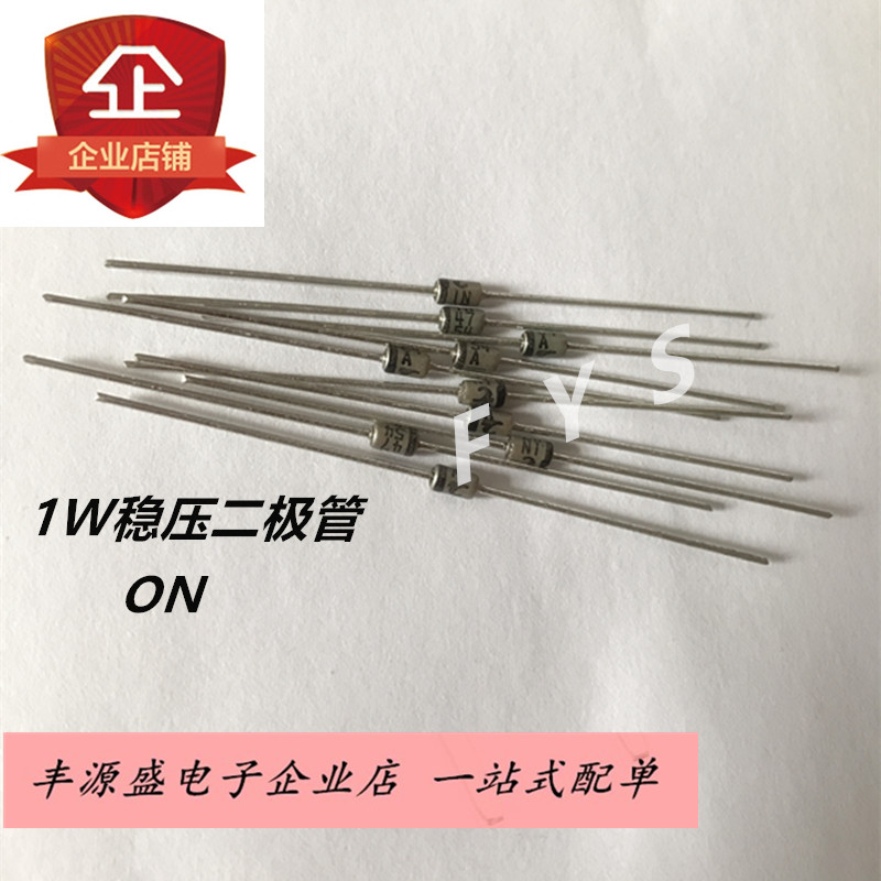 1N4749A稳压二极管 直插1W 24V德昌/ON银灰色稳压管 IN4749A