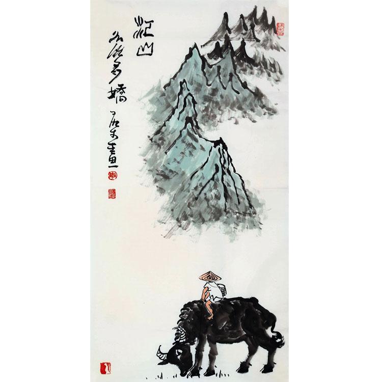 荣宝斋鉴定证书江山如此多娇人物牛作品手绘三尺国画李可染字画