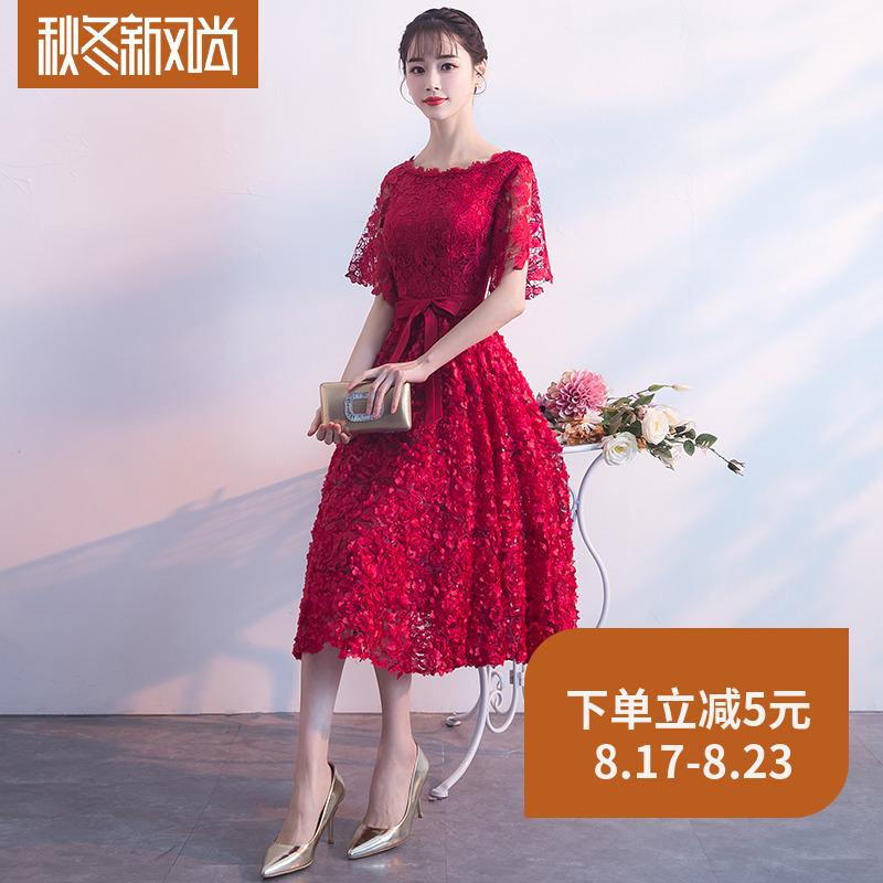 敬酒服新娘春秋季2018新款红色婚礼订婚回门结婚晚礼服裙女夏显瘦