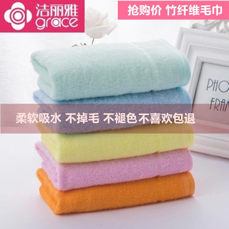 正品洁丽雅毛巾莫代尔美容竹炭小面巾超柔软竹纤维儿童巾