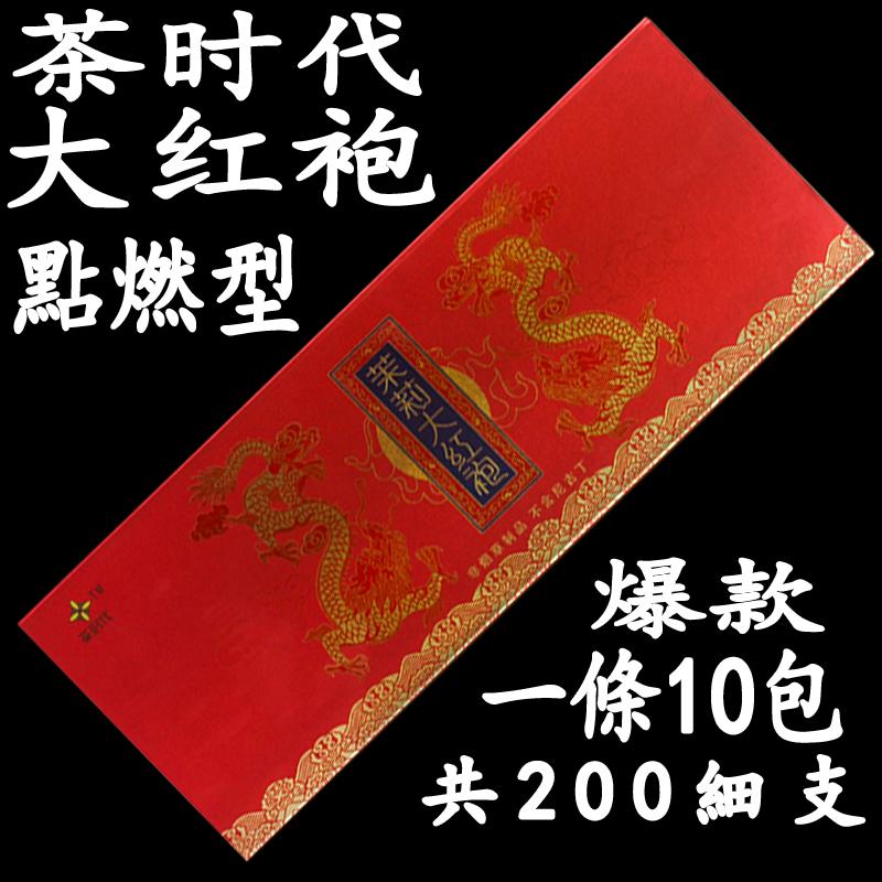 茶烟正品茶时代茉莉大红袍一包一条茶姻男女士款香烟替烟产品包邮