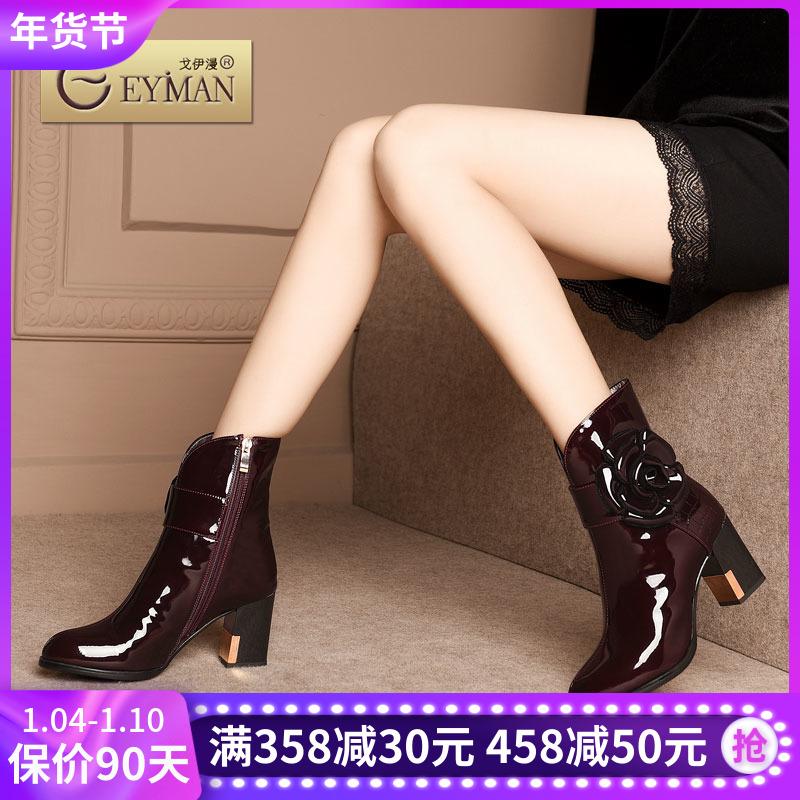 女士短靴单靴排行榜