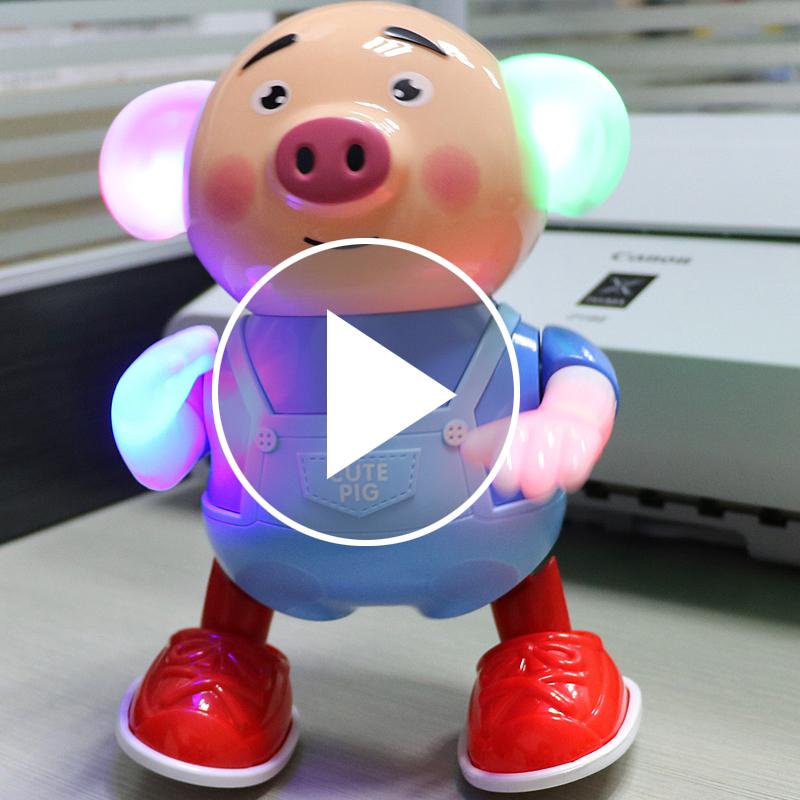 抖音小猪电动机器人儿童玩具男宝宝1-2周岁3女孩跳舞海草舞萌萌猪