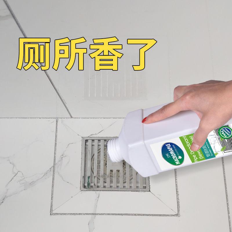 下水道除臭剂卫生间马桶地漏家用厕所去味管道反味去异味防臭神器