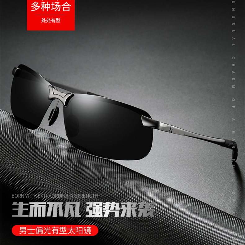 Night vision automatic photosensitive Sunglasses day and night polarized driving Sunglasses