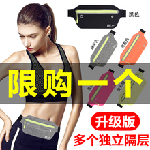 Sports Wallet Running Mobile Bag Multi-functional Outdoor Equipment for Men and Women Waterproof Invisible Ultra-thin Touch Screen Small Belt Bag