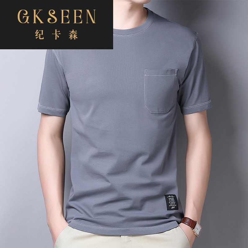 Gkseen summer mens short sleeve T-shirt middle aged round neck pocket loose cotton T-shirt casual rf0806