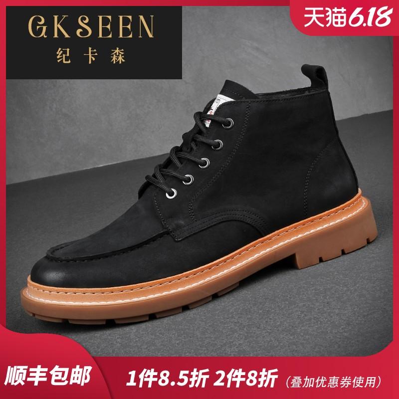 GKSEEN牛筋底皮靴切尔西靴真皮中帮马丁靴男靴高帮皮鞋短靴CT1213