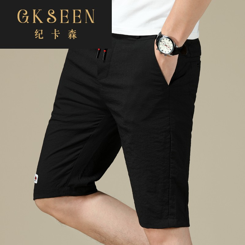 Gkseen summer ice silk shorts mens fashion 5 point pants mens Korean slim fit five point sports casual pants rf0812