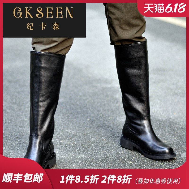 Gkseen all leather military parade boots, cavalry boots, equestrian boots, protocol boots, high boots, xj1211