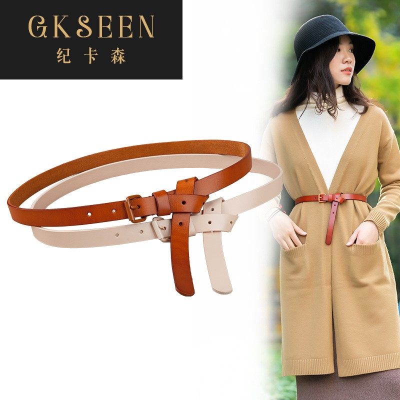 Gkseen belt womens fine decorative long shirt dress sweater coat small belt Korean matching pants rf0702
