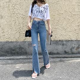 高腰破洞微喇叭牛仔裤女春装泫雅风紧身显瘦小个子垂感阔腿拖地裤