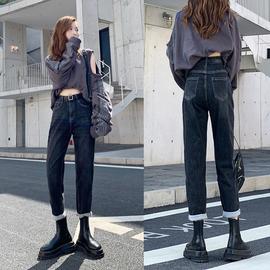 黑色加绒老爹牛仔裤女秋冬2020新款发热高腰宽松显瘦萝卜直筒裤子图片