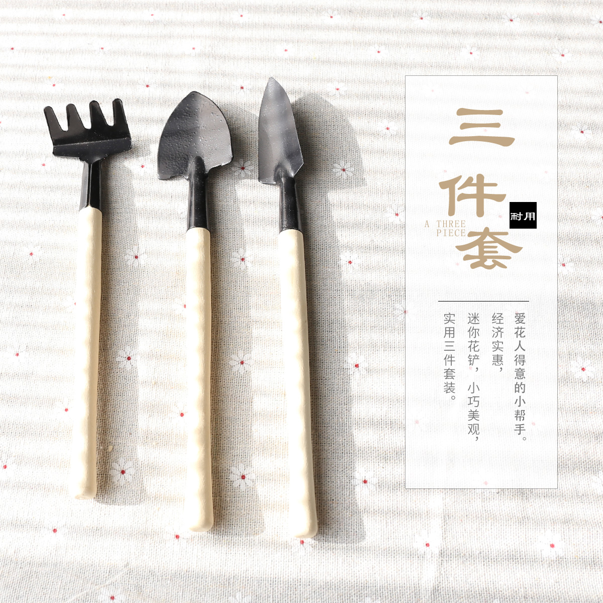 Multi meat gardening tools Three Piece Mini spade household flower products planter household flower set