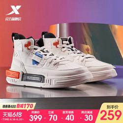 特步逆战3.0板鞋男2021夏季官方新款潮流正品高帮运动休闲鞋男鞋