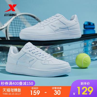 特步男鞋板鞋2021秋季官方休闲鞋空军一号运动鞋情侣小白鞋女鞋子