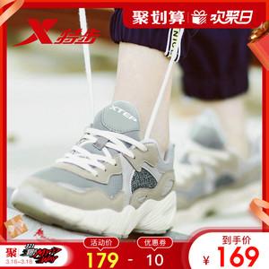 领10元券购买特步女鞋2019新款正品鞋子女士春夏季运动鞋女老爹鞋跑步鞋休闲鞋