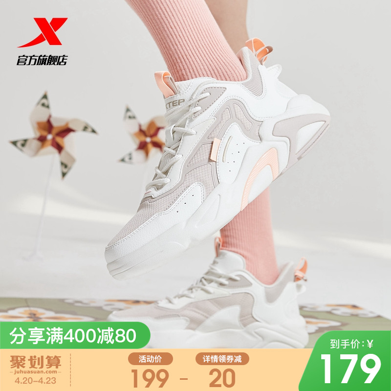 Xtep board shoes women's shoes spring 2021 new high-top casual shoes Korean style trendy thick-soled summer sports shoes